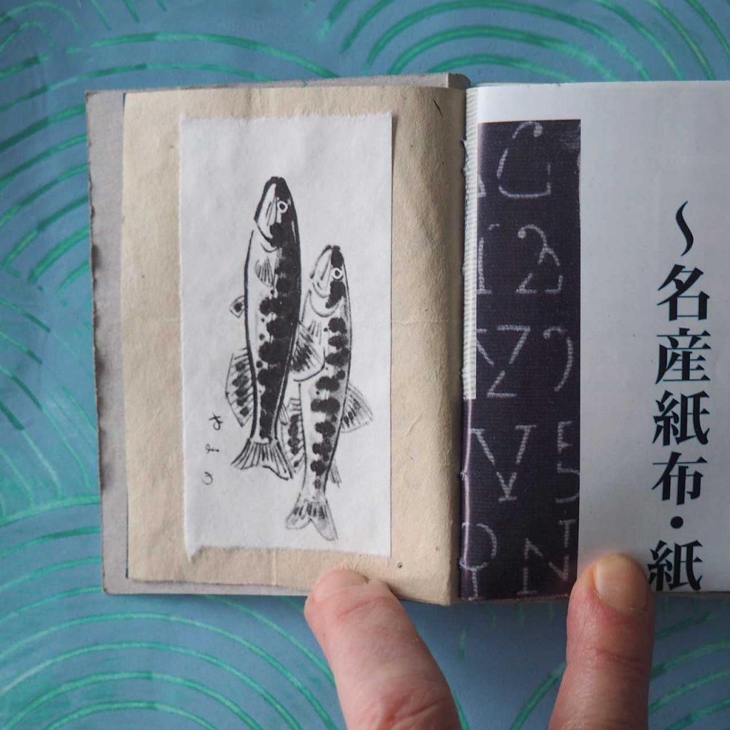 Fischbuch nach ©muellerinart